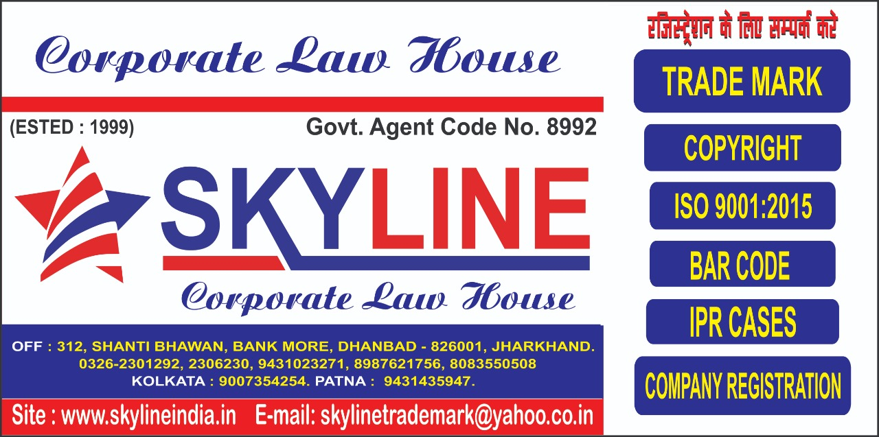 Skyline Corporate Law House