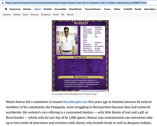 Shaadiaapki Featured in Moneycontrol